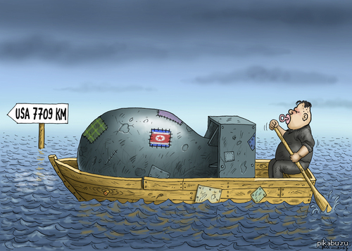 ЕС усилил санкции против КНДР - Цензор.НЕТ 1571