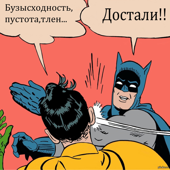 http://s.pikabu.ru/post_img/2013/04/06/0/1365192940_141619058.jpg