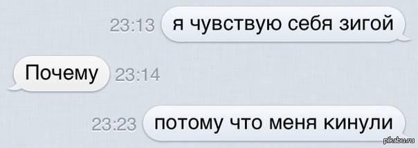 Пичалька :(