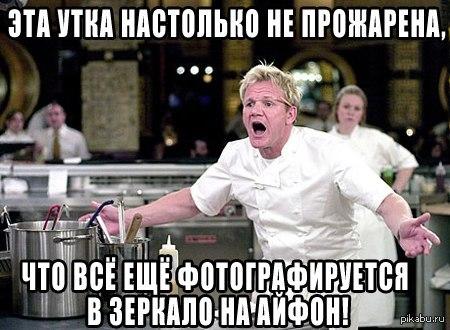 скачать адскую кухню через торрент - фото 7
