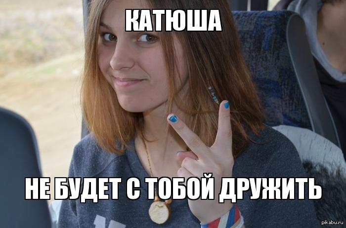 muzhik-svyazal-i-trahnul-suchku