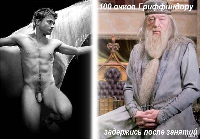 Голый сергей воробьев, фото молодых и брутальных геев: http://vidlo.ru/golyj-sergej-vorobev.html