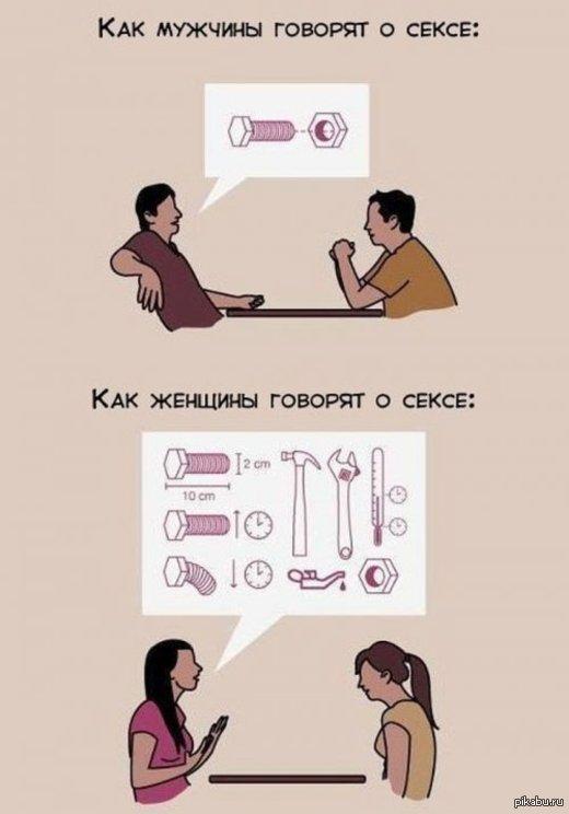 seksualnaya-golaya-devchenka