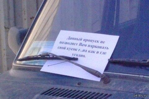 http://s.pikabu.ru/post_img/2013/04/10/9/1365601571_2019129505.jpg
