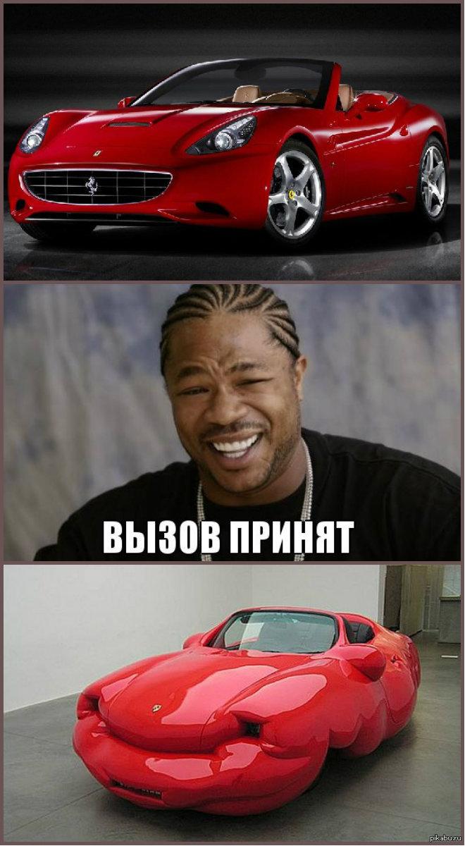 � �� ������ ��� ����� �������� � ��� ��������� �������)   �������, Ferrari