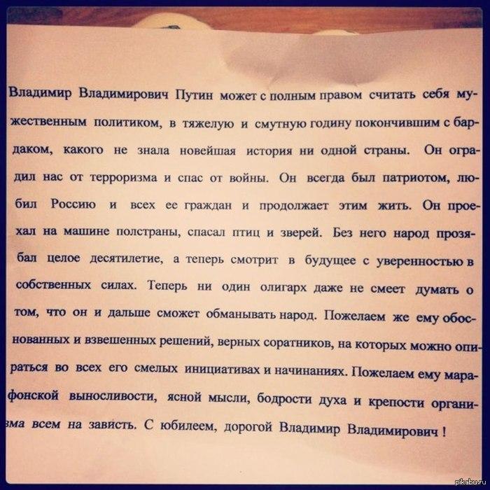 Офицеры уже не шутят Открытое письмо к гр Путину