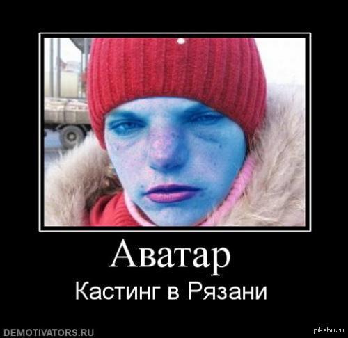 аватар не: