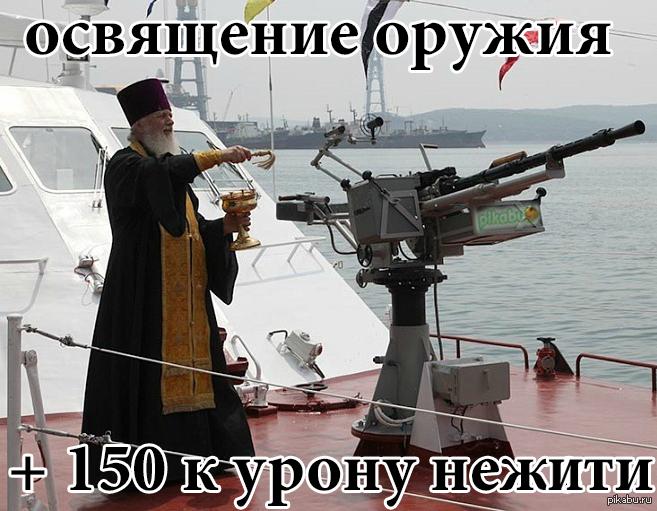 http://s.pikabu.ru/post_img/2013/04/13/6/1365837053_855694091.jpg