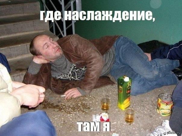 Нормально отдохнули)