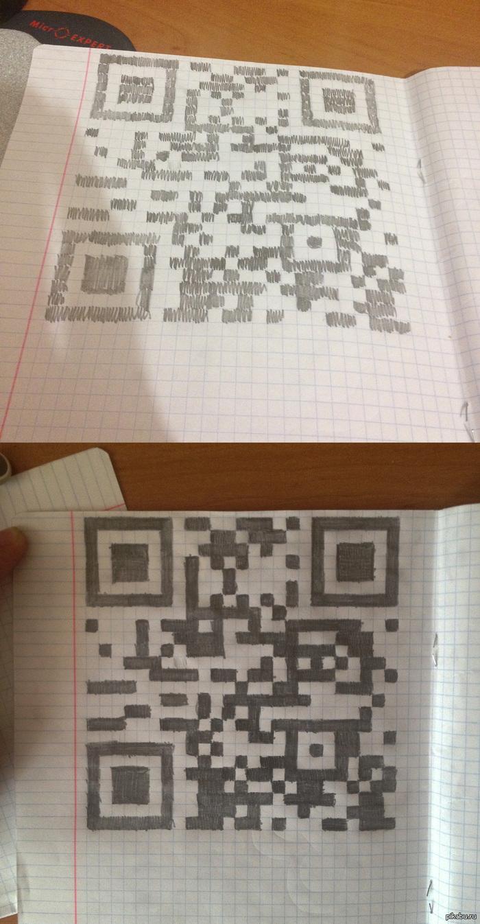 решил нарисовать qr код