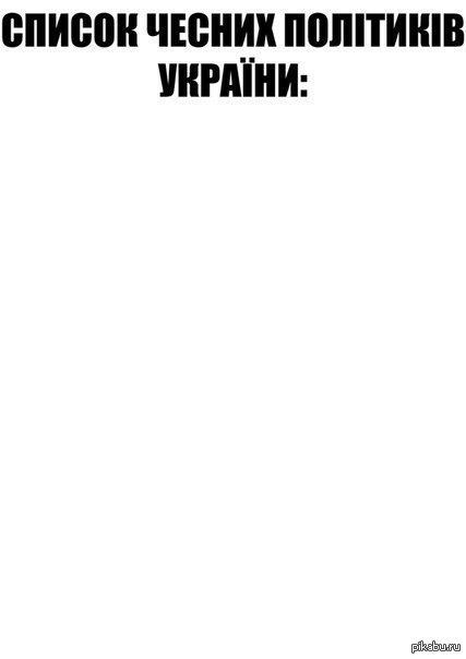 """Новая """"зачистка"""" на """"Интере"""": всем журналистам """"Подробностей недели"""" предложено уволиться - Цензор.НЕТ 5139"""