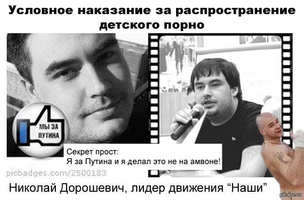 rossiyskie-pornograficheskie-filmi