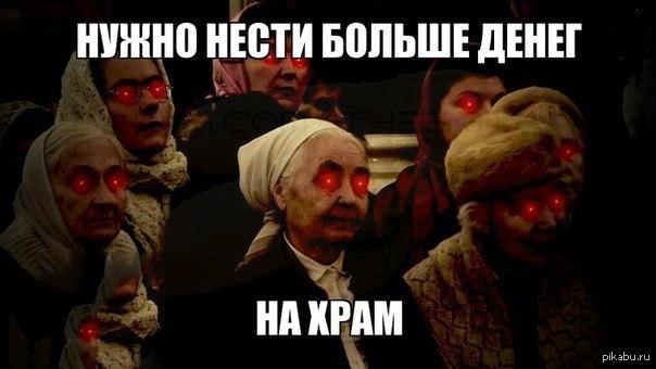Террористы ворвались в офис донецкого телеканала и требовали освещать деятельность ДНР - Цензор.НЕТ 4947
