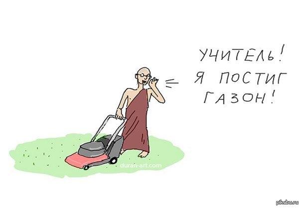 экстрасенсы 14 сезон торрент