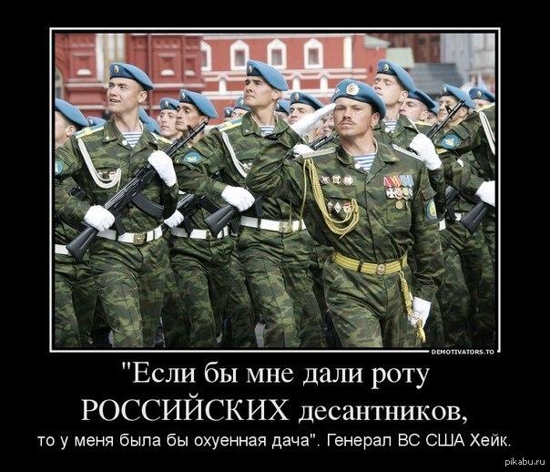 http://s.pikabu.ru/post_img/2013/04/19/11/1366393190_28539812.jpg