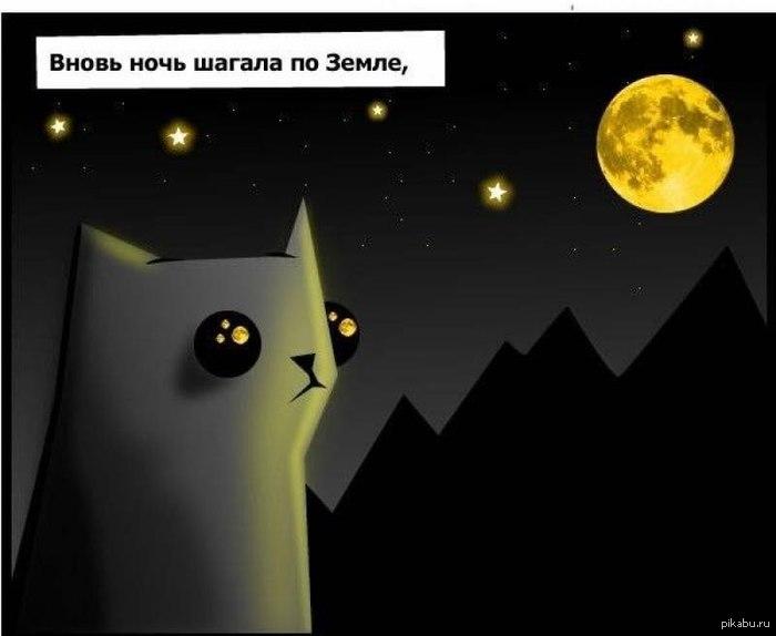 http://s.pikabu.ru/post_img/2013/04/20/10/1366472998_1033612387.jpg