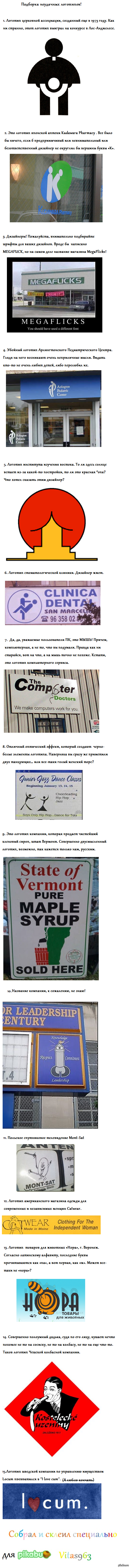 http://s.pikabu.ru/post_img/2013/04/20/9/1366466727_1943251306.png
