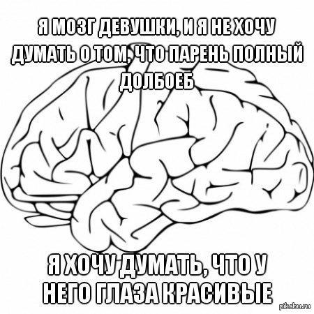 molodie-devushki-kak-sebya-konchayut