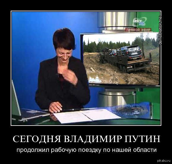 Днепропетровский Автомайдан едет в Крым - Цензор.НЕТ 6573