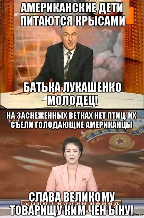перевод как есть: