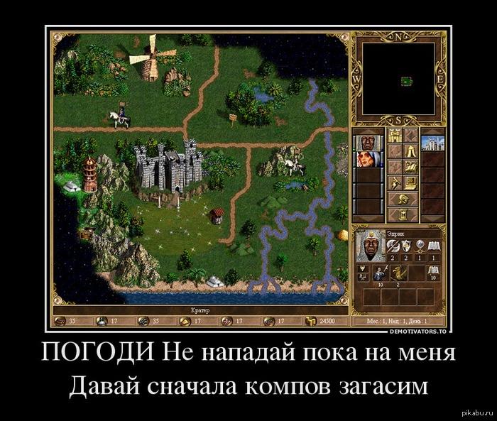 играть игры замок