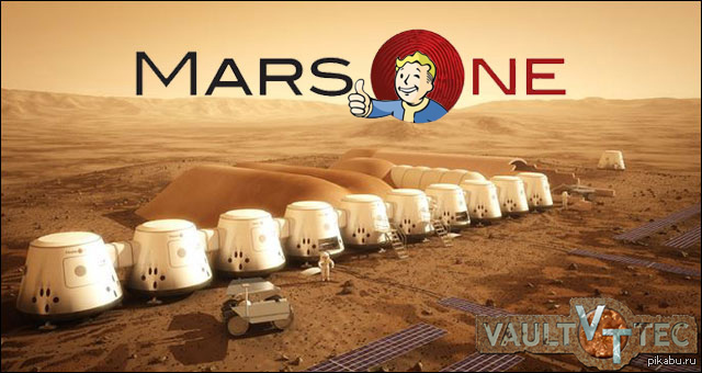 Are Humans Really Headed To Mars Anytime Soon? : NPR
