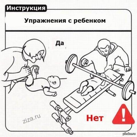 инструкция по онанизму - фото 6