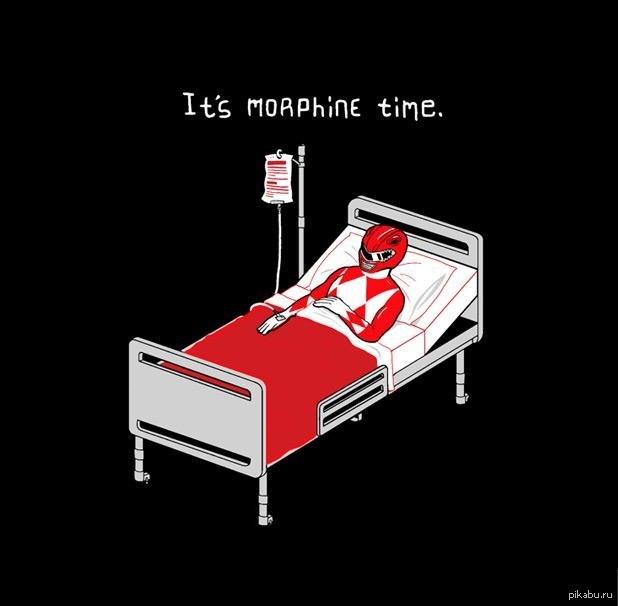 Морфин фото