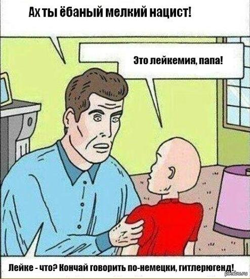 Суки раком