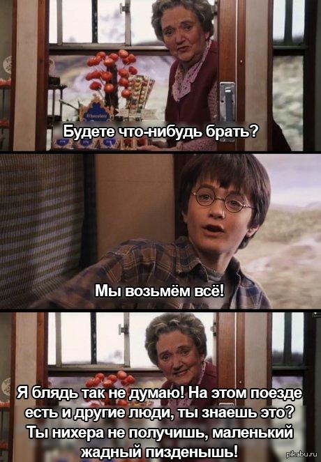http://s.pikabu.ru/post_img/2013/04/30/4/1367292575_431636395.jpg