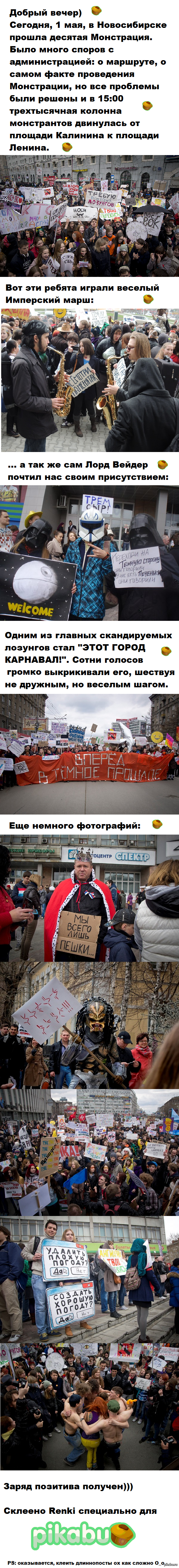 Монстрация в Новосибирске я очень старалась ^_^  Длиннопост, Фото, 1 мая, новосибирск, монстрация 2013