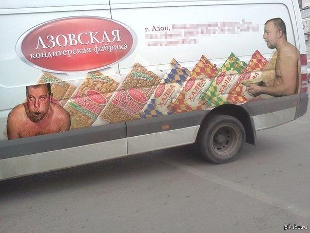 http://s.pikabu.ru/post_img/2013/05/01/7/1367402733_312199474.jpg