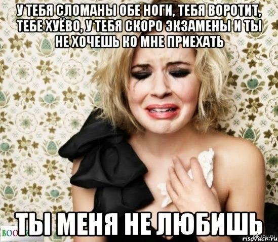 фото девушек: