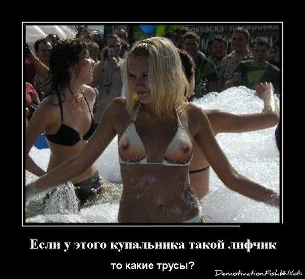 аниме девушки в трусах: