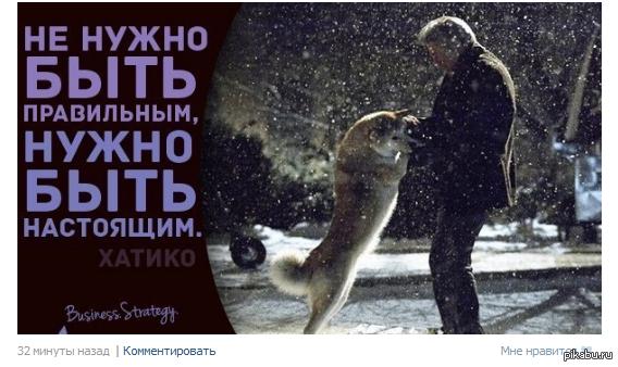 http://s.pikabu.ru/post_img/2013/05/04/10/1367682572_1030166231.png