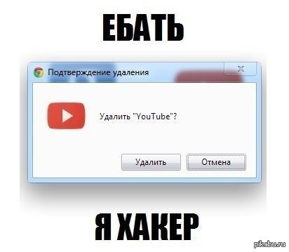 http://s.pikabu.ru/post_img/2013/05/04/7/1367665068_170838170.jpg