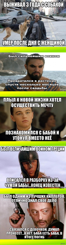 http://s.pikabu.ru/post_img/2013/05/05/4/1367723108_2073417450.jpg