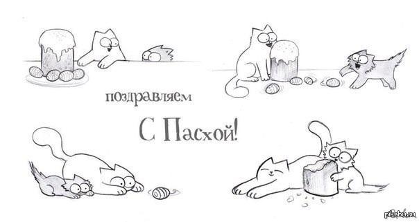 рисунок кулич: