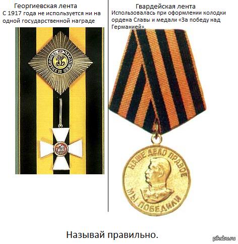 http://s.pikabu.ru/post_img/2013/05/05/5/1367735951_874328544.png
