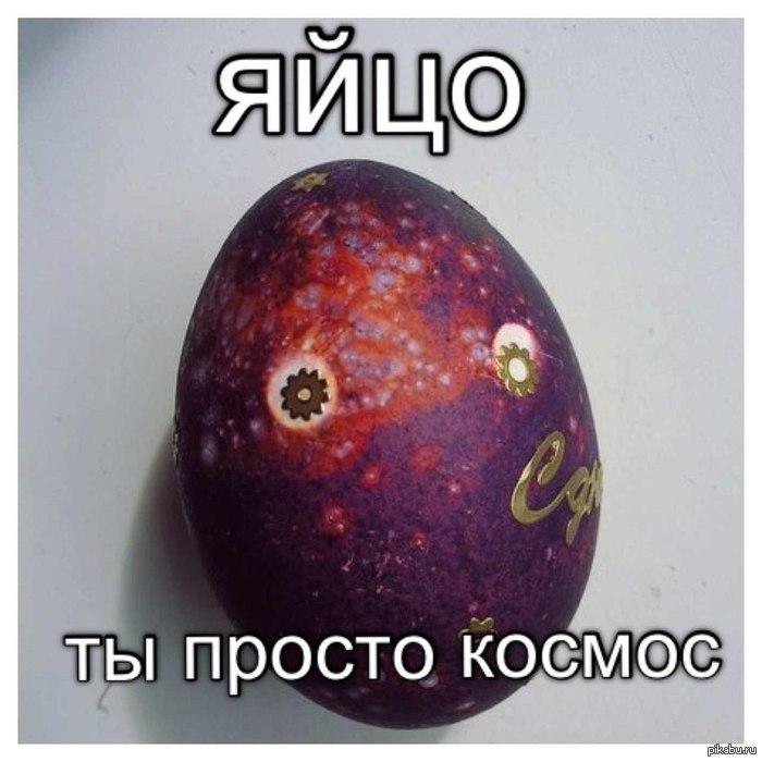 ����, �� ������ ������. ��� ��� ������ ��������� ���� �� �����. ���� � ����������!)  �����, ���������� ����, ����, �� ������ ������, ���