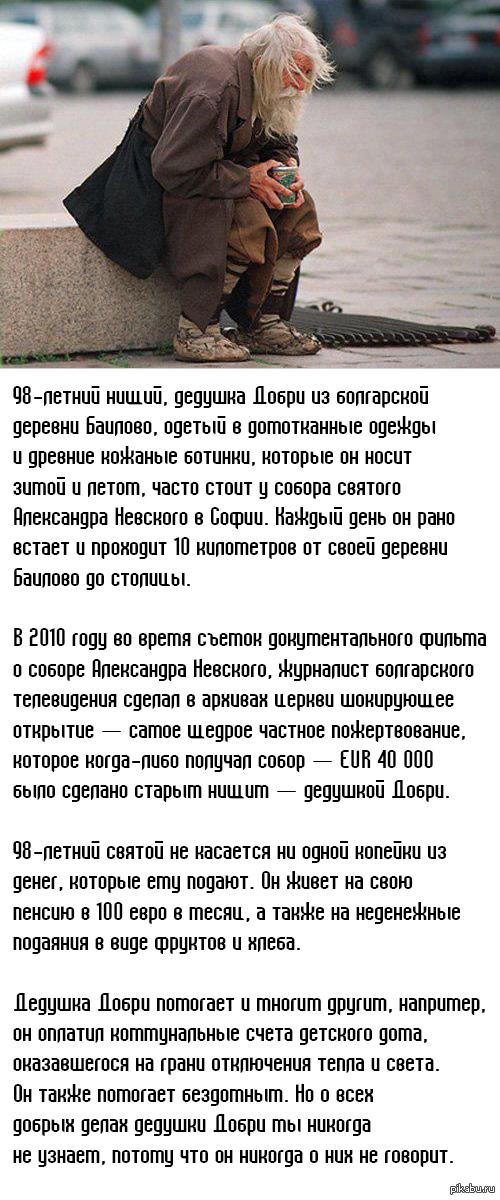 http://s.pikabu.ru/post_img/2013/05/05/7/1367750663_1475588964.jpg