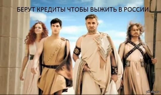 http://s.pikabu.ru/post_img/2013/05/08/10/1368031434_1348912832.jpg