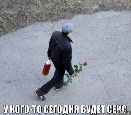 Романтик 21 века с романтика