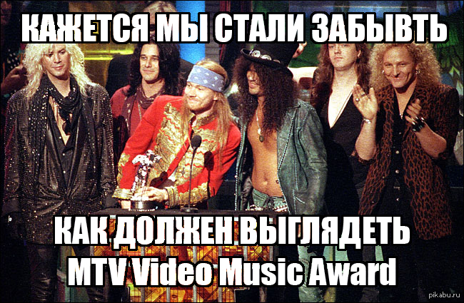 Estranged by Guns N Roses Songfacts