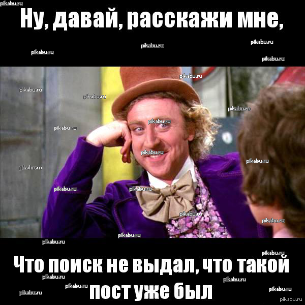 vot-eto-minetik