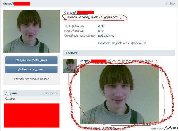 http://s.pikabu.ru/post_img/2013/05/13/7/1368436099_251232904.png