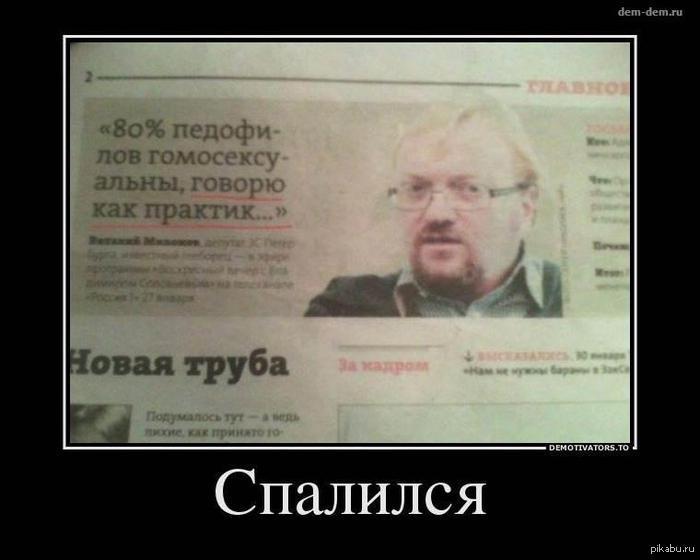 http://s.pikabu.ru/post_img/2013/05/14/12/1368558630_1588490885.jpg