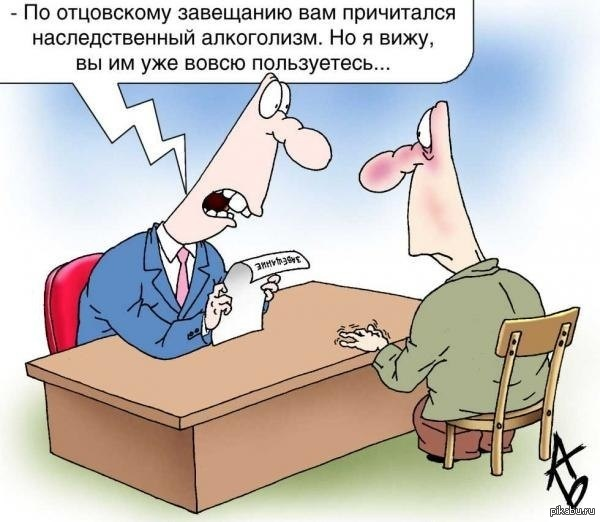 http://s.pikabu.ru/post_img/2013/05/17/10/1368804571_418479512.jpg
