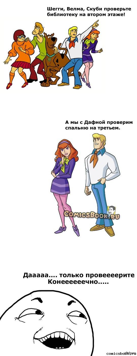 Скуби Ду По Русски Игра