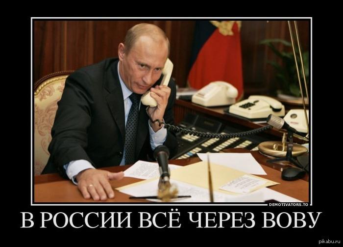 Похищение и вывоз летчицы Савченко были осуществлены по сговору террористов со спецслужбами РФ, - МИД - Цензор.НЕТ 6583